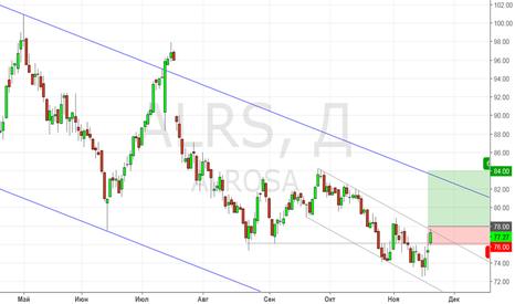 ALRS: Алроса. Down-тренд может сломаться из-за отчета и спецдивидендов