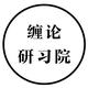 Xiaoliu825