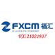 FXCMjohnwechat21021937