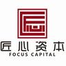 FocusCapital