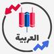 ForecastCity_Arabic