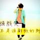 Trader_XinghuaGao