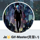 JCGifMaster