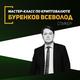 Vsevolod505