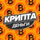 Sadovoy_Trade