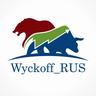 Wyckoff_RUS