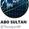 Thonayan99