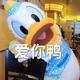 Edward_Yan