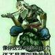 Tsing-Qi