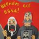 Andrey_volk