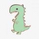 Dino27