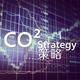 CO2_Trader
