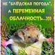 Deniska13