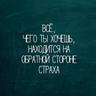 PavelKtypt