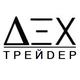 DexTD