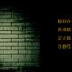 yundanfengqin
