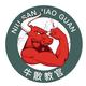Dunhua-Yao