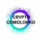 CryptoComolokko