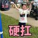 ChengYue626