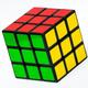 Kubik-Rubikov