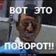 Evgo84