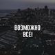 Yurii_Dmytruk