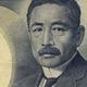 Kobebuyen