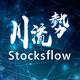 stocksflow