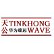 Tinkhong_WAVE