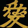 ukon_shima