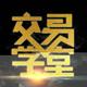 Haohao-X
