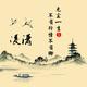 LingXiao1976
