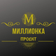 Project_Millionka