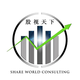 ShareWorldConsulting