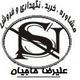 AlirezaHajian