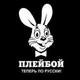 Alexey_Naumov