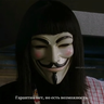 Vendetta67