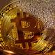 bitcointradingcorpESP