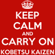 kobetsu