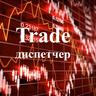 TradeDispatcher