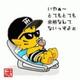 ichi_11