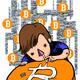 bitBaker