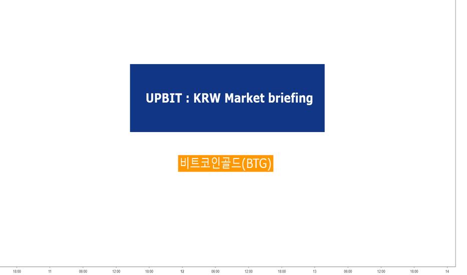 BTCUSD: 비트코인골드(BTGKRW) 업비트 원화마켓 기준의 조정 가능 범위와 추세전환